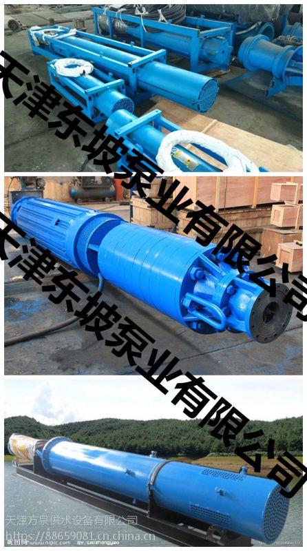 自来水专用潜水泵-天津深井热水潜水泵 耐高温 不锈钢型