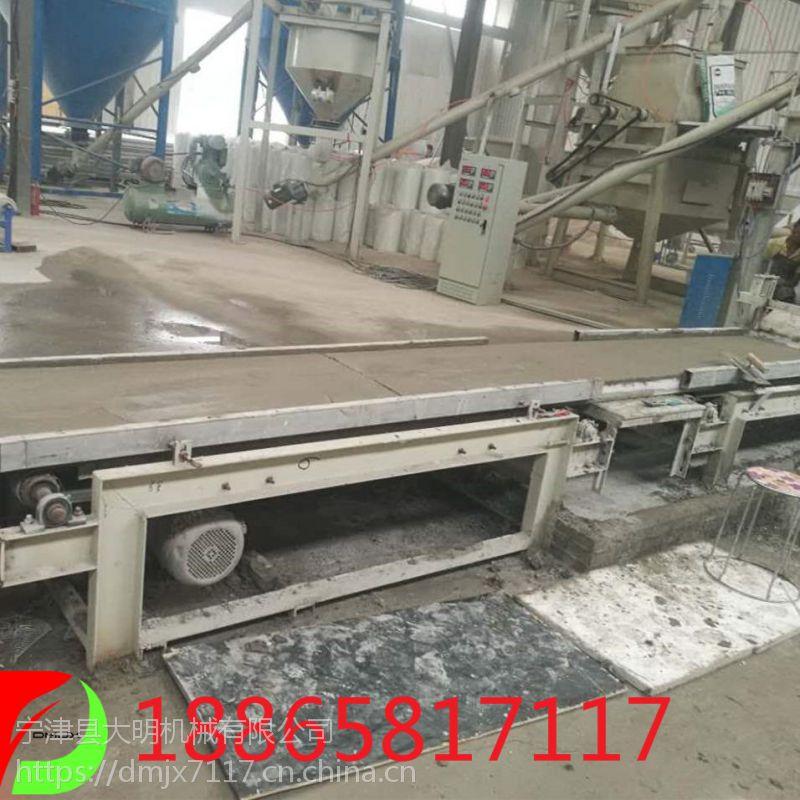 天津/匀质聚合保温板设备/有良好的防火性能/混凝土免拆模板/优质服务