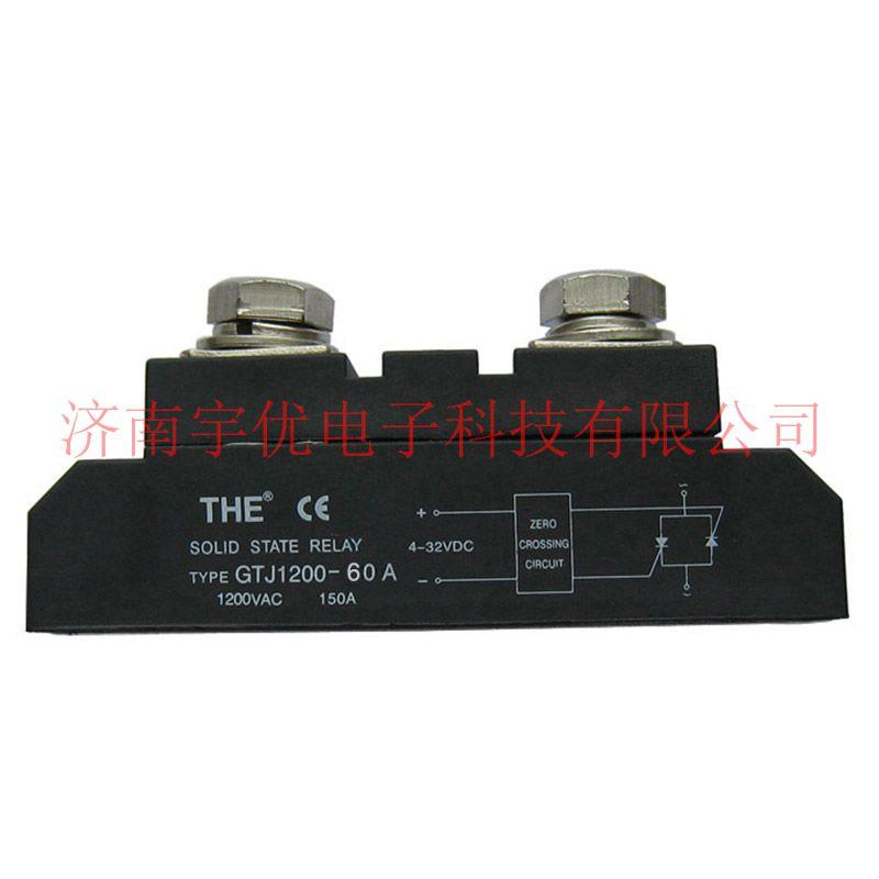 无锡天豪 GTJ1200-60A 大电流60A 单相交流大功率固态继电器
