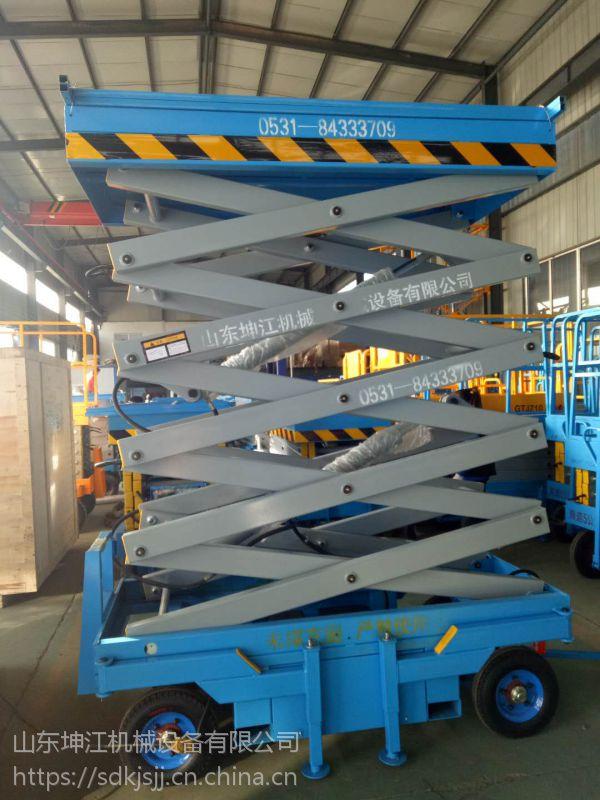厂家生产移动剪叉式升降平台平台上料机高空提升机大吨位举升机