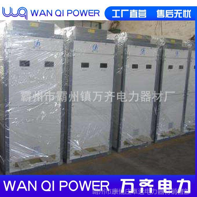 5V5A 6A 开关电源 模块裸板 开关电源 高频开关电源 30W 恒压稳压