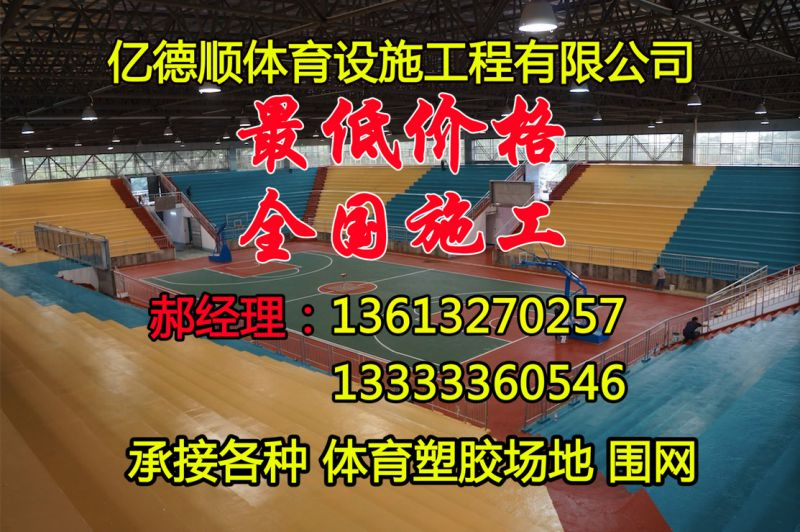 http://himg.china.cn/0/4_549_234992_800_532.jpg