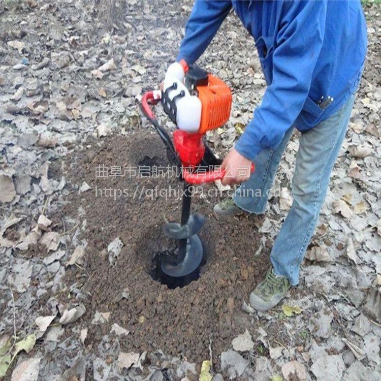 大棚立柱立桩机 手摇式打窝机 启航手推式埋桩柱挖坑机