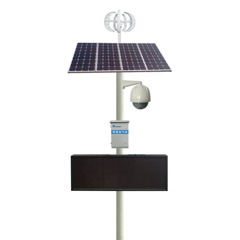 PCIPPC-空气质量监测站 四气两尘十参数检测