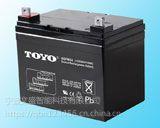 大同东洋铅酸蓄电池报价12V120AH参数设置