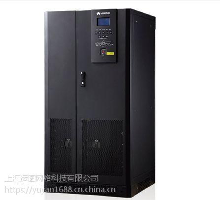 艾默生 EMERSON UHA1R-0010 上海ups不间断电源