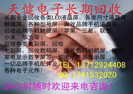 http://himg.china.cn/0/4_549_237770_550_390.jpg