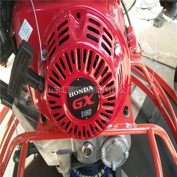 DMS60-90混凝土抹光机厂家直销 汇鹏电动汽油混凝土平地机