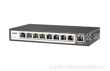 丰润达PS5081G全千兆非网管PoE交换机