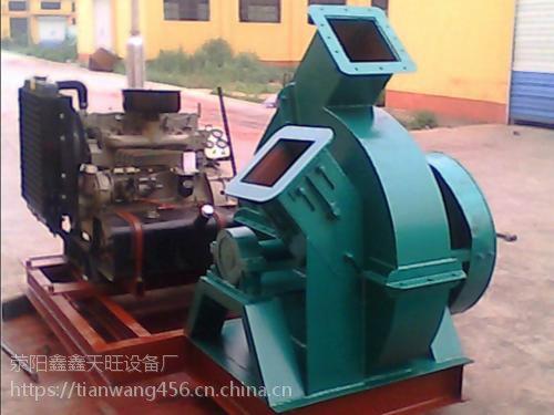 陕西华阴天旺1210型盘式皮带传动削片机