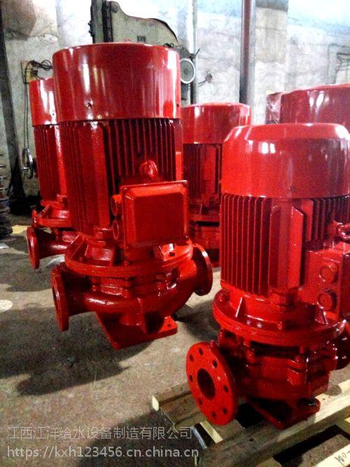恒压切线泵原理图XBD19.6/40-150GDL消防泵参数扬程计算