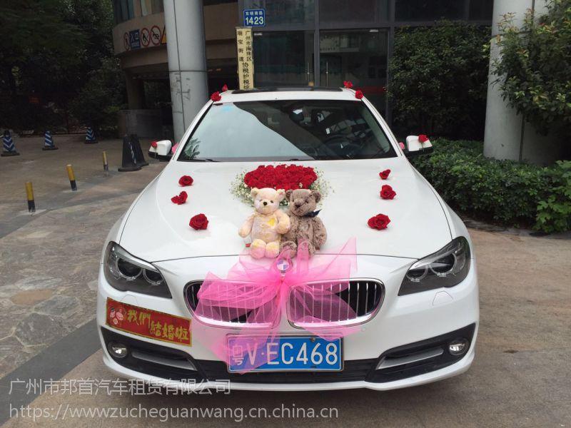 广州结婚租宝马7系婚车多少钱一天|宝马7系婚车租赁价格
