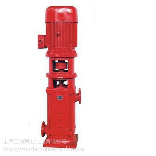 连云港市消防泵价格XBD9.6/10-80*8消火栓 控制柜 喷淋泵 泵稳压泵