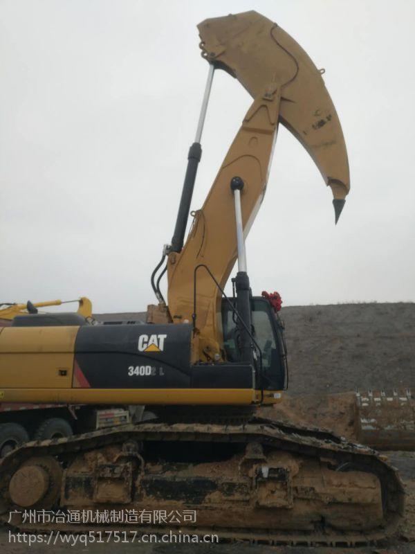 一体式岩石臂、新型岩石臂、挖掘机改装臂、勾机一体臂