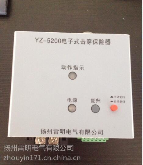 中性点NTL-5200电子式保护器