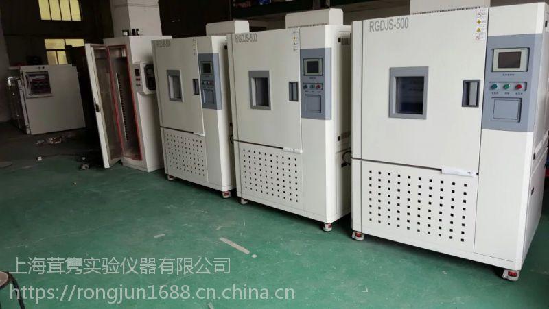上海恒温恒湿箱台式