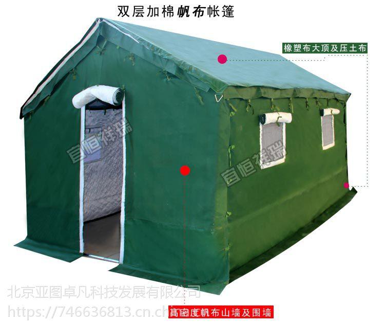 厂家定做迷彩军工用帐篷 施工帐篷 工程工地帐篷 加厚防雨军工用棉帐篷,三层帐一居室