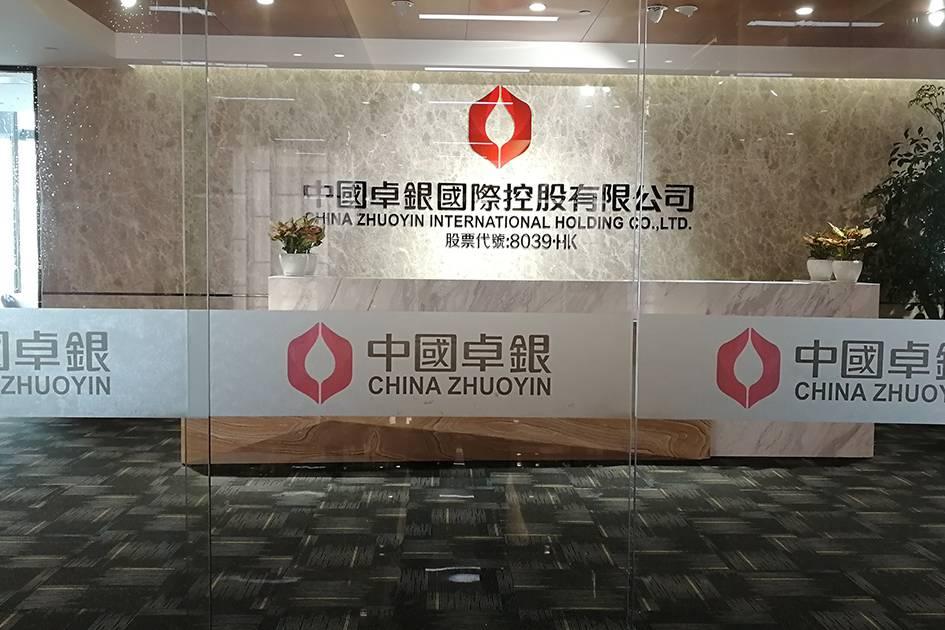 深圳广告安装师傅,公司招牌水晶/金属字,玻璃贴广告安装