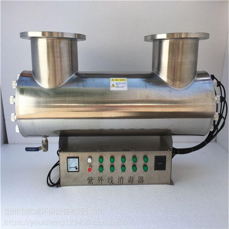 优诚UVC-700紫外线消毒设备军事营区,野外供水设备