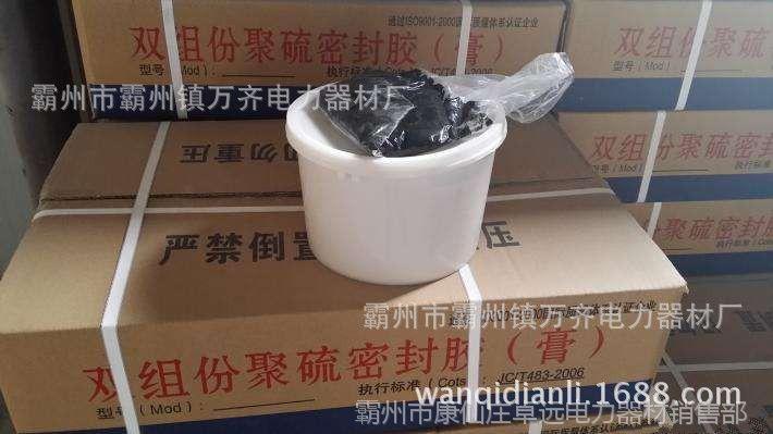 聚硫密封胶 国检认证工程专用 密封膏