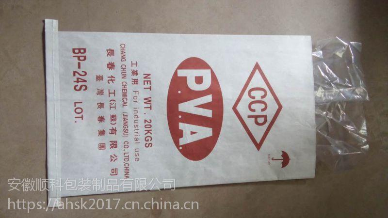 安徽厂家定制三层纸+PE膜袋通用包装袋