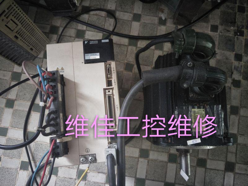 东莞安川伺服电机转不动维修 【东莞维佳工控】