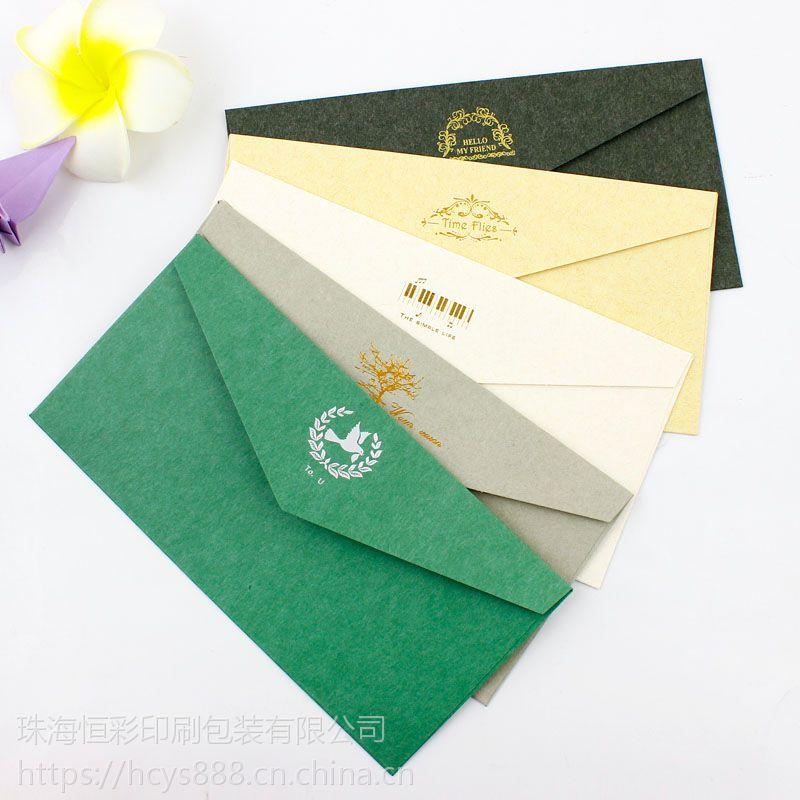 信封定制设计资料牛皮纸大信封印刷定做增值税专用空白信封