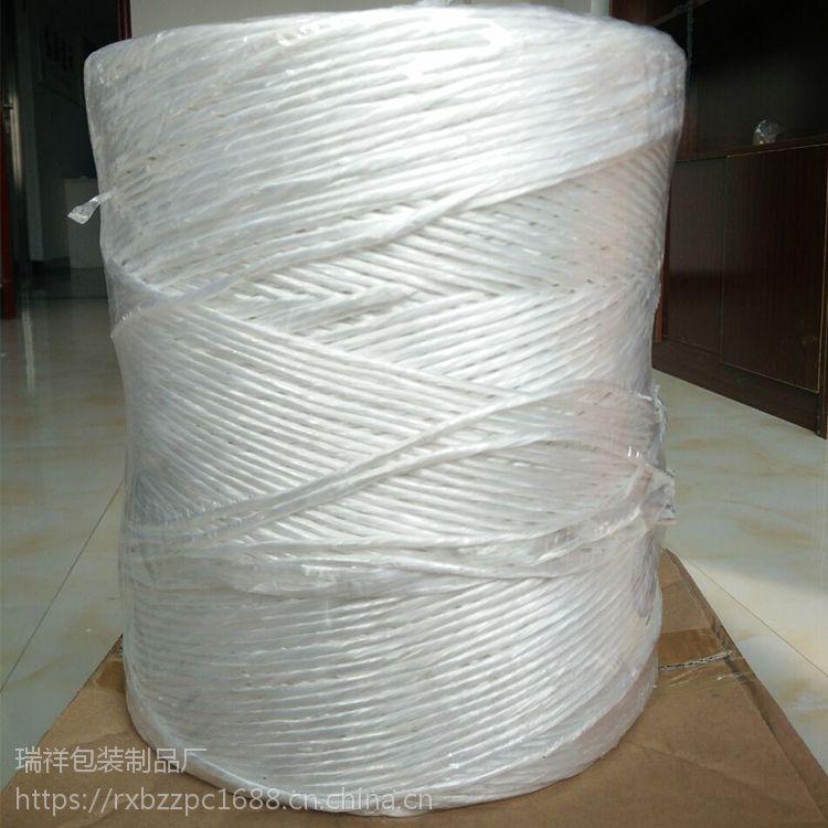 直销pe捆扎绳撕裂白色塑料撕裂绳子农业捆绑打包带吹塑热成型佛山