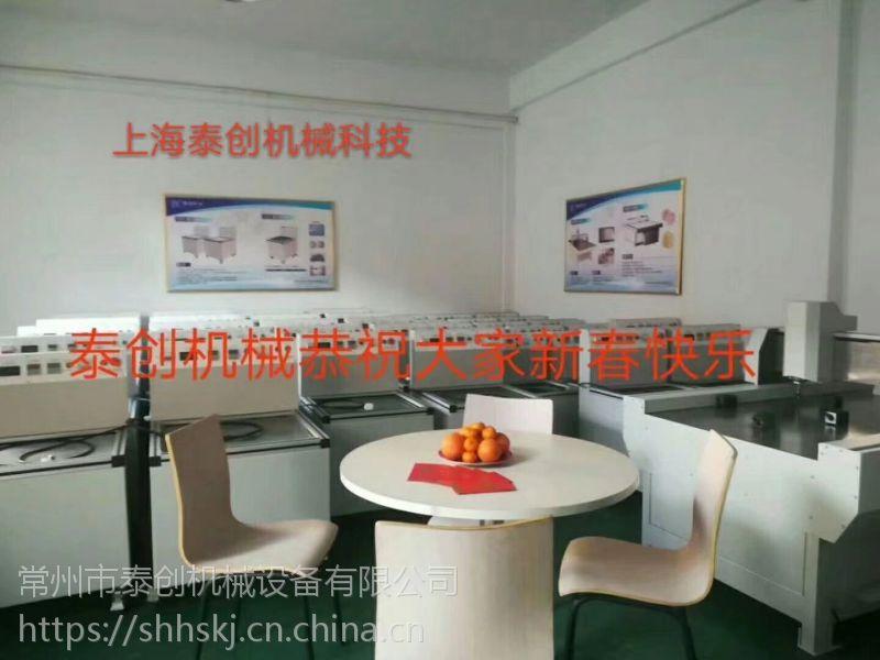 磁力研磨去毛刺抛光机杭州泰创机械科技设备有限公司嘉兴总代理
