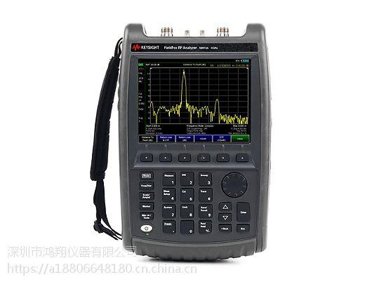 回收N9913A,手持式3kHz-4GHz网络分析仪