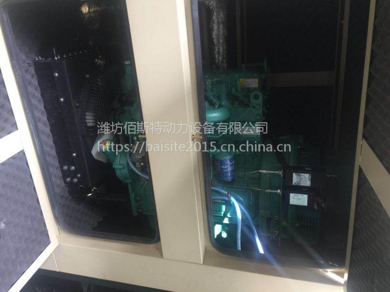 40kw静音箱柴油发电机组 炉料厂专用低噪音全铜发电机