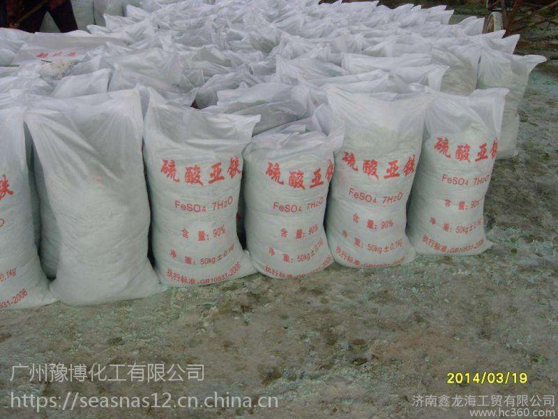 东莞麻涌三聚磷酸钠批发、望牛墩三聚磷酸钠98%、中堂三聚磷酸钠