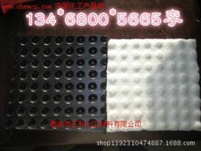 http://himg.china.cn/0/4_54_238812_293_220.jpg