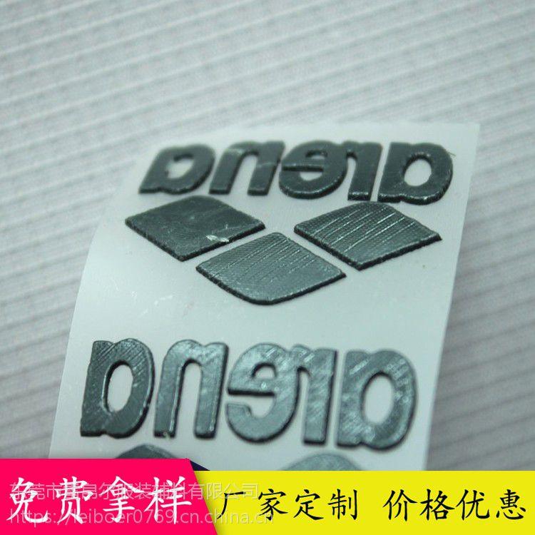 厂家定做商标厚板热转印烫标 立体服装烫画 耐高温不变形