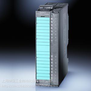 西门子CPU板6ES7214-1BD23-0XB8