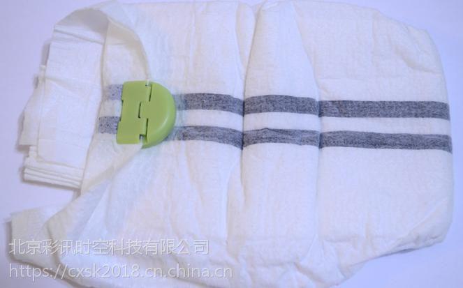 合作OEM智能婴幼儿、成人纸尿裤、干爽棉柔,性能舒适方便,智能护理