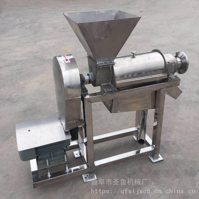304不锈钢螺旋榨汁机 蔬菜榨汁机价格 圣鲁牌