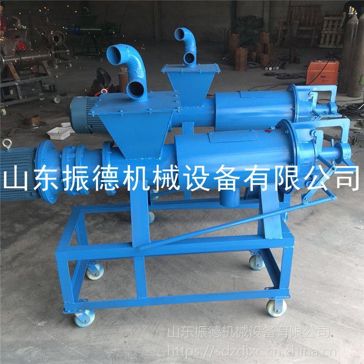 新型螺旋挤压脱水机 振德直销 螺旋固液处理机 可移动式的漏粪板