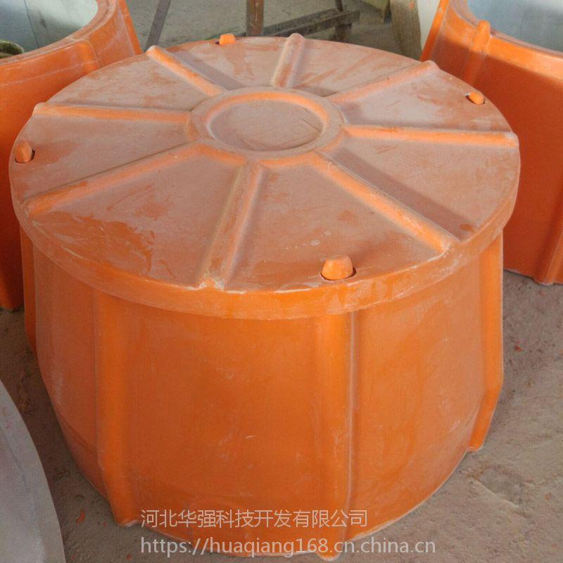 石油输气管道同沟光缆手孔 复合材料带加强筋通信手孔 河北华强
