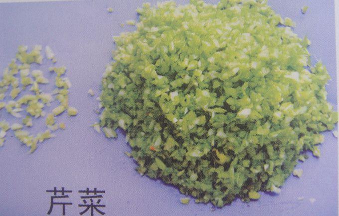 v蔬菜蔬菜切葱机切姜切蒜机多种新品切菜机视频换气扇的图片