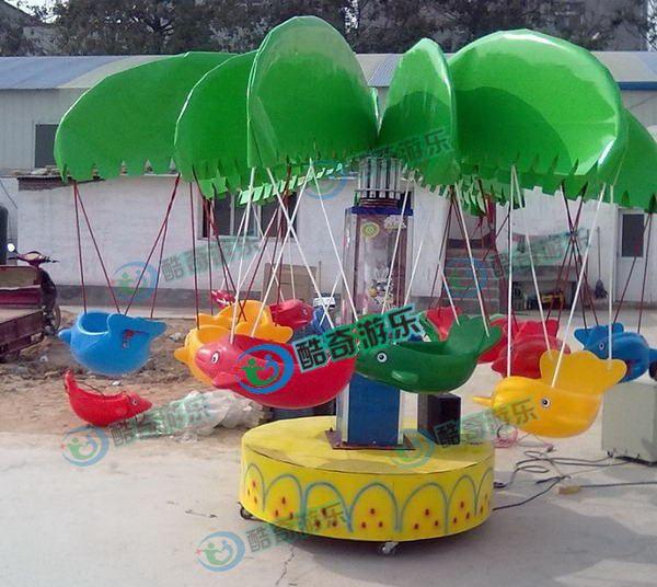旋转秋千鱼 小投资 可移动的游乐设备
