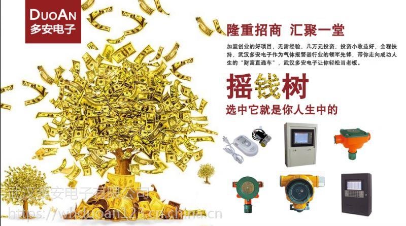 江苏苏州气体探测器代理,产品好,项目可靠