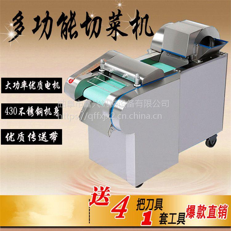 红薯地瓜切片机 咸菜切丝机 富兴定做不锈钢豆腐干切条机型号