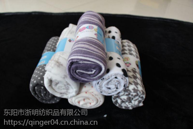 小毛毯 引流点赞 促销 赠品 双面绒毛毯