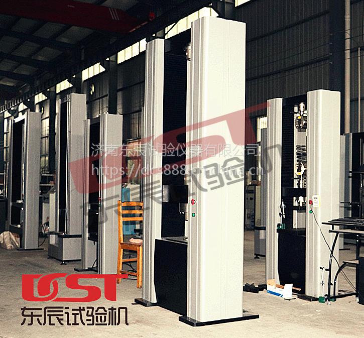 金属焊接产品拉力试验机,金属焊接制品电子拉力试验机