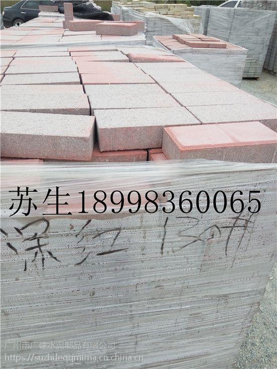 荔湾广场砖采购