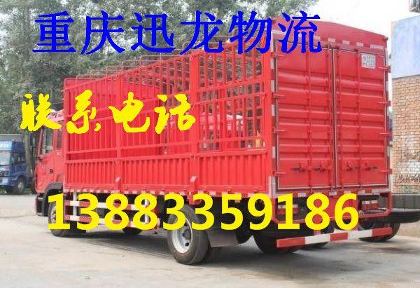 http://himg.china.cn/0/4_550_235518_600_411.jpg