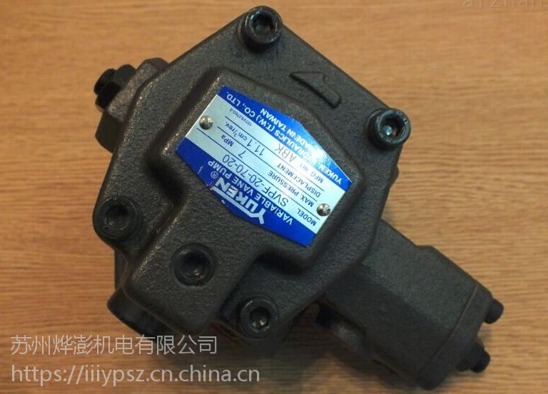 提供YUKEN油研油泵AH16-FR01KK-1090
