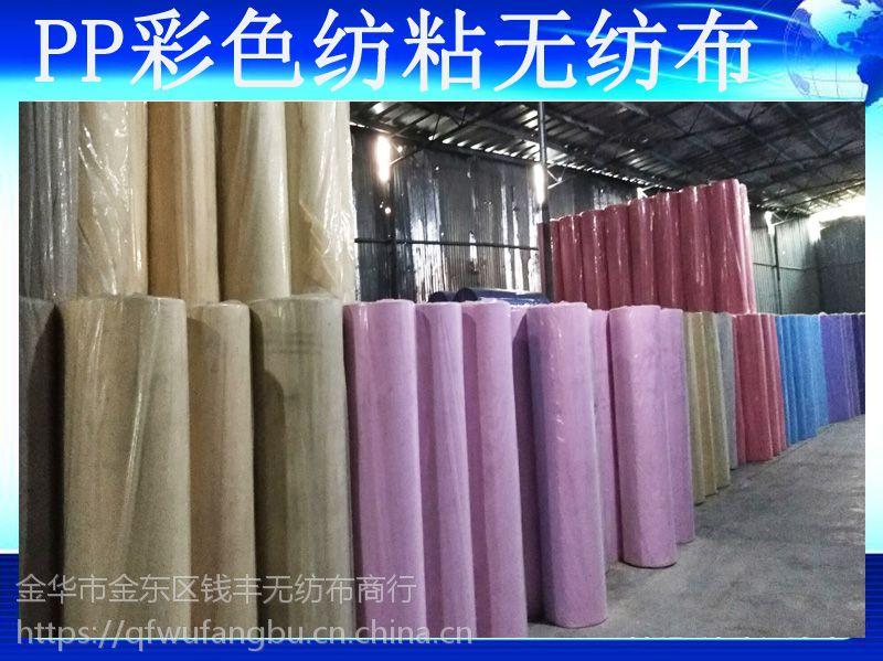 宁波哪里卖无纺布,多少钱一吨