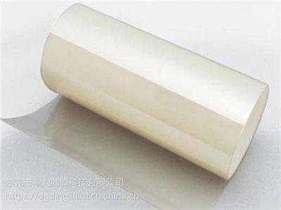 偏光片离型膜厂家来说说什么是热压离型膜